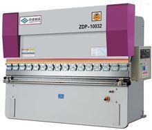 ZDP-10032液压板料折弯机