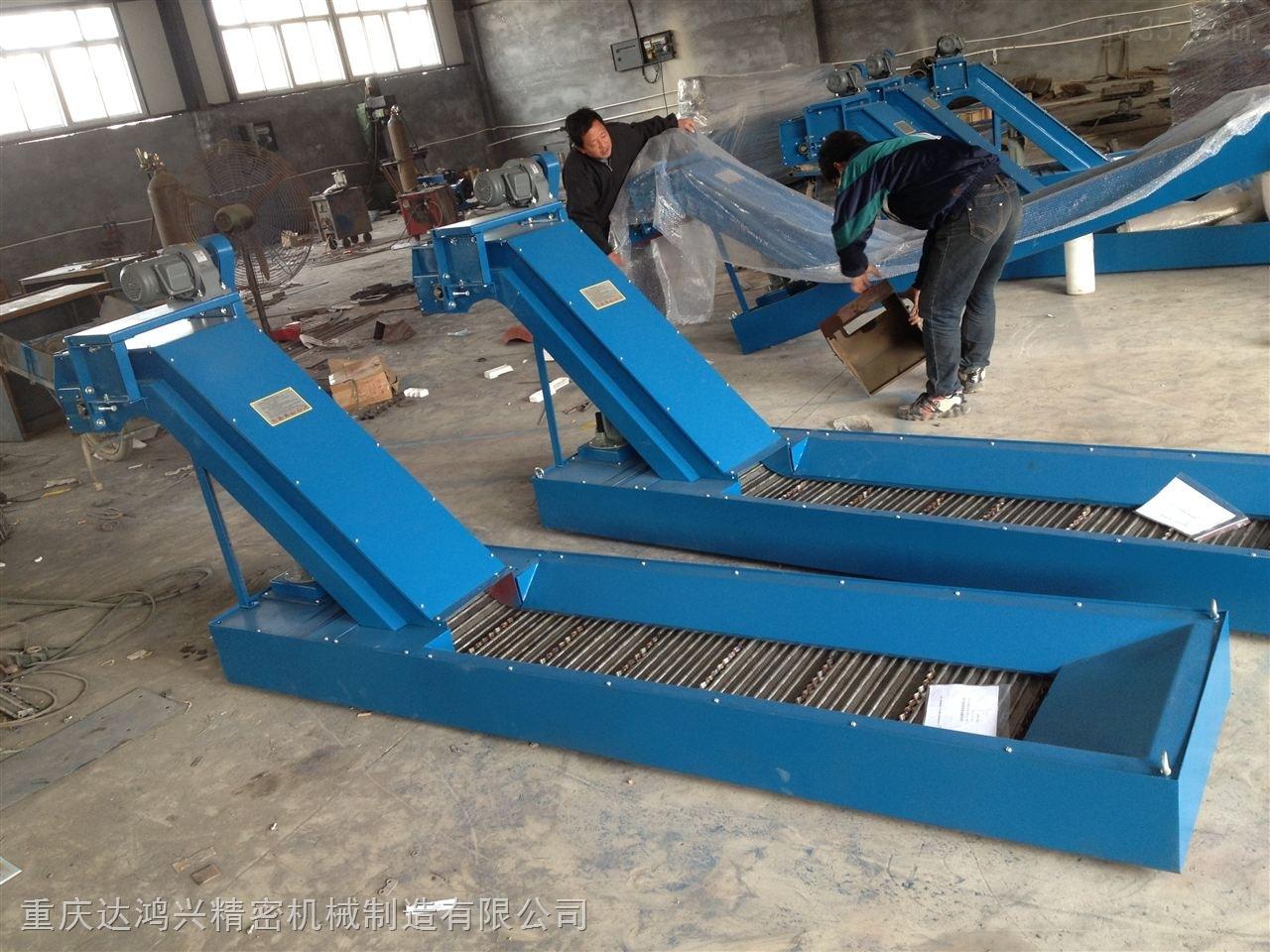 重庆铣床链板式排屑机