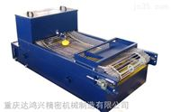 供应优质纸带过滤机