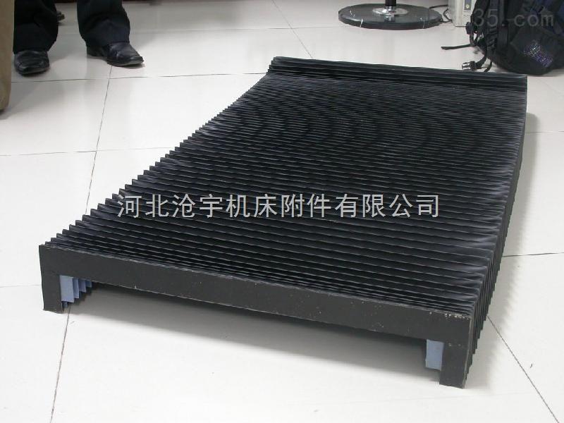 齐全数控机床横梁风琴防尘罩、风琴防护罩介绍