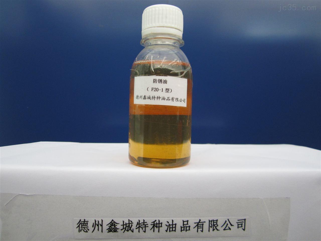 德润克 HY-18绗磨机专用油