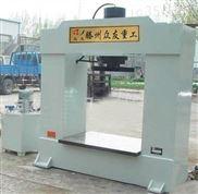 3000T标准型液压拉伸机 复合式高速拉伸机长期供应