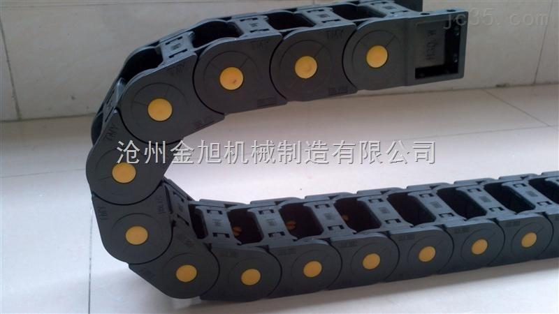 银川35*90塑料拖链