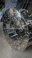 生产各种型号钢铝拖链