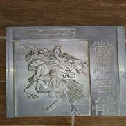 铝板雕刻机 铝板切割机