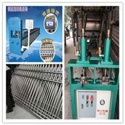 芜湖钢结构自动冲床排骨架冲孔机