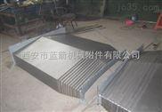 山西省加工中心导轨钢板防护罩