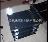 南通风琴防护罩防尘折布