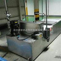 生产各种流量不锈钢纸带过滤机 优惠