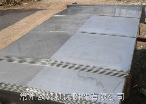 钢板式伸缩防护罩