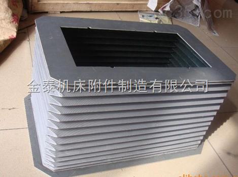 太原升降机平台风琴防尘护罩,升降舞台专用防护罩