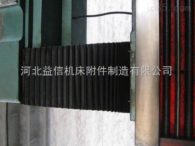 磨床用风琴防护罩衡量专用