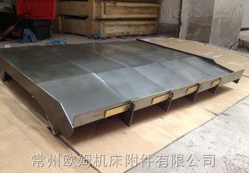 机床钢板护罩定做