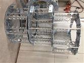 TLG175油管钢制拖链、TL95动力拖链厂家推荐