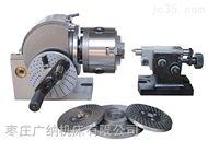 F1125分度头/万能分度头 配件维修