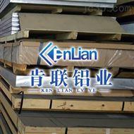 5754-o铝板 5754防锈铝板厂家