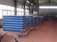 深圳1级铸铁检验平板 实验工作台厂家