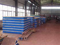 咨询铸铁平台厂家 讲解常州铸铁检验平台