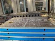 供应大型机床铸件