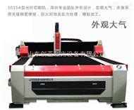 全自动光纤激光切割机厂家价格