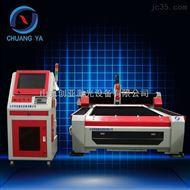 创亚1000W光纤金属激光切割机