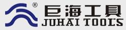 浙江巨海工具厂