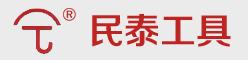 台州民泰工具有限公司