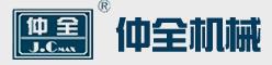 杭州仲全机械有限公司
