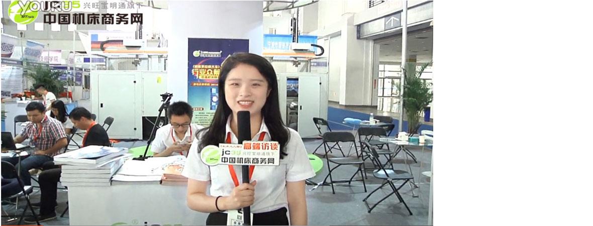 组团参展 就找中国188bet商务网!