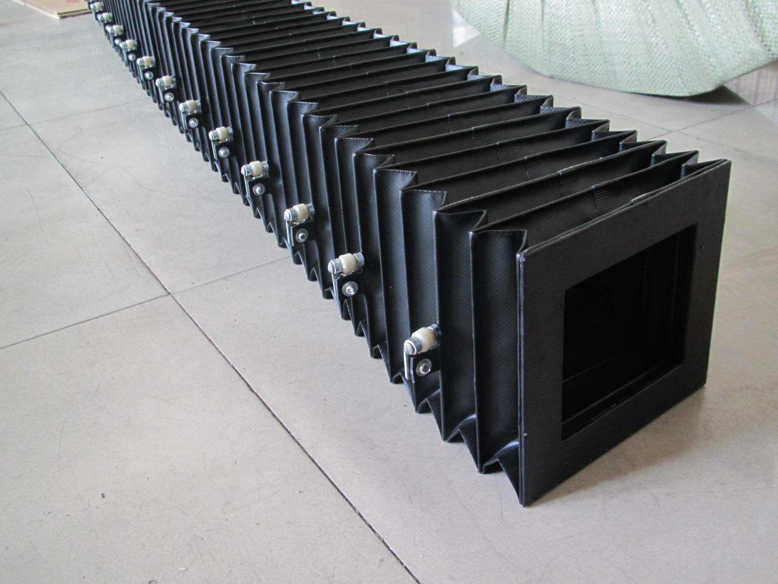 导轨行程风琴防护罩