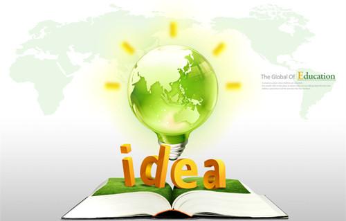 甘肃加快科技创新推进供给侧结构性改革
