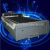 铝板激光切割机价格(图)
