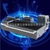 江苏不锈钢板激光切割机