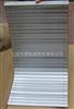 宁波铝型防护帘 丽水铝型防护帘 金华铝型防护帘