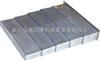 伸缩钢板式机床导轨防护罩