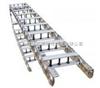 金属拖链  不锈钢拖链  桥式拖链  柔性拖链电缆厂家
