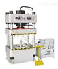 供应四柱万能油压机、压力机、三梁液压机