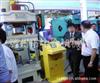 中合锻压】YQ32-100T四柱万能油压机 专业生产 品质保障】