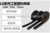 10*10耐酸碱塑料拖链