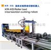 滚床式钢管切割机专用于海洋工程行业管架